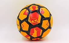Мяч футбольный №5 PU ламин. ST CLASSIC ST-8162 оранжевый-черный-желтый (№5, 5 сл., сшит вручную), фото 2
