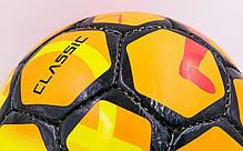 Мяч футбольный №5 PU ламин. ST CLASSIC ST-8162 оранжевый-черный-желтый (№5, 5 сл., сшит вручную), фото 3
