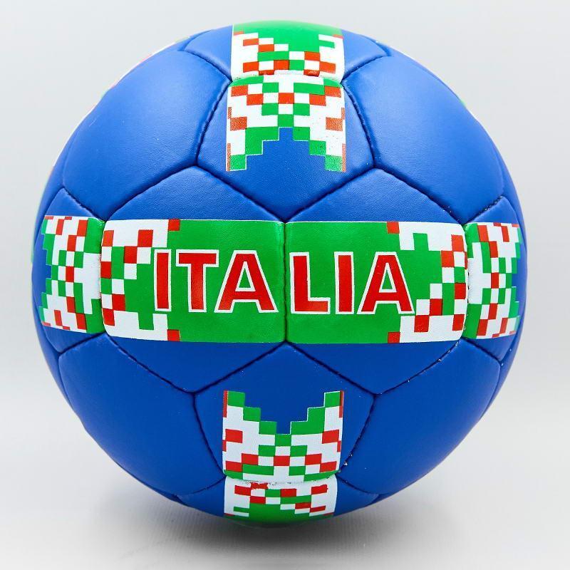Мяч футбольный №5 Гриппи 5сл. ITALIA FB-0130 (№5, 5 сл., сшит вручную)