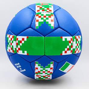 Мяч футбольный №5 Гриппи 5сл. ITALIA FB-0130 (№5, 5 сл., сшит вручную), фото 2