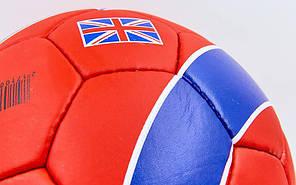 Мяч футбольный №5 Гриппи 5сл. ENGLAND FB-0047-756 (№5, 5 сл., сшит вручную), фото 2