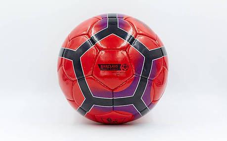 Мяч футбольный №5 PU ламин. PREMIER LEAGUE FB-5197 (№5, 5 сл., сшит вручную), фото 2