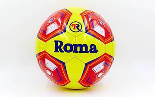 Мяч футбольный №5 PU ламин. ROMA T-1068 (№5, 5 сл., сшит вручную), фото 2
