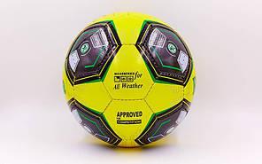Мяч футбольный №5 PU ламин. ROMA T-1067 (№5, 5 сл., сшит вручную), фото 2