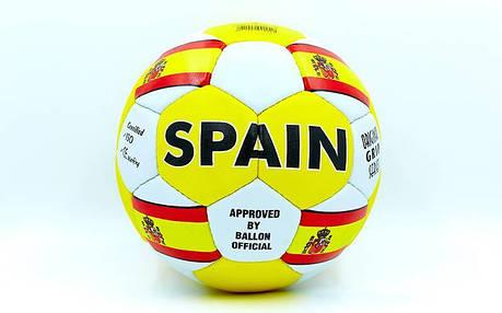 Мяч футбольный №5 Гриппи 5сл. SPAIN FB-0047-135 (№5, 5 сл., сшит вручную), фото 2