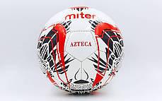 Мяч футбольный №5 PU ламин. MITER FB-6762-2 белый (№5, 5 сл., сшит вручную), фото 3
