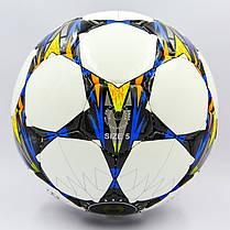 Мяч футбольный №5 PU ламин. LIGA CHAMPIONS 2018 FB-8132 (№5, 5 сл., сшит вручную), фото 2