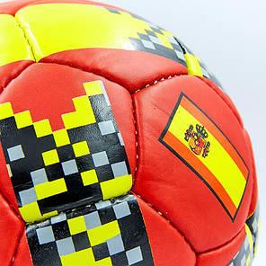 Мяч футбольный №5 Гриппи 5сл. SPAIN FB-0123 (№5, 5 сл., сшит вручную), фото 2