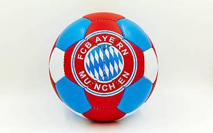 Мяч футбольный №5 Гриппи 5сл. BAYERN MUNCHEN FB-0047M-450 (№5, 5 сл., сшит вручную), фото 2