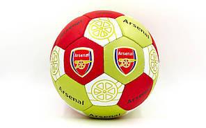 Мяч футбольный №5 Гриппи 5сл. ARSENAL FB-0047-108 (№5, 5 сл., сшит вручную), фото 2