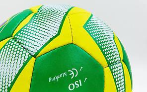 Мяч футбольный №5 Гриппи 5сл. BRAZIL FB-0047-751 (№5, 5 сл., сшит вручную), фото 2
