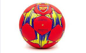 Мяч футбольный №5 Гриппи 5сл. ARSENAL FB-0047-3678 (№5, 5 сл., сшит вручную), фото 2