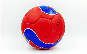 Мяч футбольный №5 Гриппи 5сл. ARSENAL FB-0047A-443 (№5, 5 сл., сшит вручную), фото 2