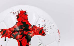 Мяч футбольный №5 PU ламин. FIFA CONFEDERATIONS CUP FB-6440 (№5, 5 сл., сшит вручную), фото 2