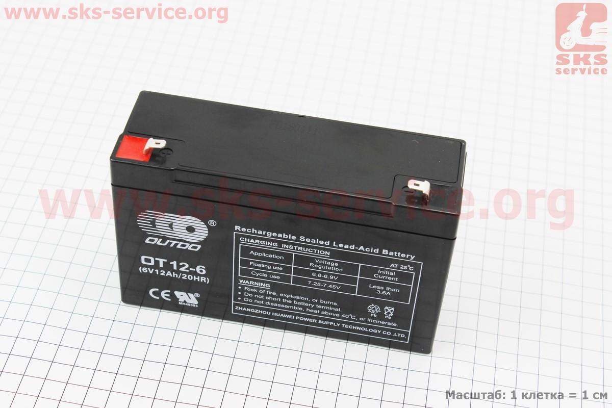 Аккумулятор OT12-6 - 6V12Ah (L151*W50*H94mm) для ИБП, игрушек и др., 2020