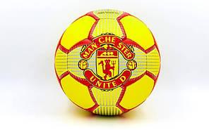 Мяч футбольный №5 Гриппи 5сл. MANCHESTER FB-0047-774 (№5, 5 сл., сшит вручную), фото 2