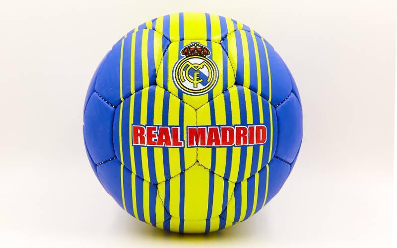 Мяч футбольный №5 Гриппи 5сл. REAL MADRID FB-6684 (№5, 5 сл., сшит вручную)