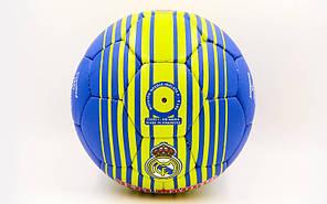 Мяч футбольный №5 Гриппи 5сл. REAL MADRID FB-6684 (№5, 5 сл., сшит вручную), фото 2
