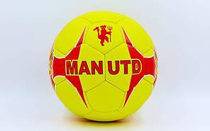 Мяч футбольный №5 Гриппи 5сл. MANCHESTER FB-0047M-446 (№5, 5 сл., сшит вручную), фото 2