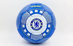 Мяч футбольный №5 Гриппи 5сл. CHELSEA FB-0047-780 (№5, 5 сл., сшит вручную), фото 2