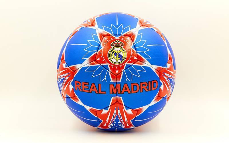 Мяч футбольный №5 Гриппи 5сл. REAL MADRID FB-6682 (№5, 5 сл., сшит вручную)