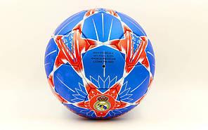 Мяч футбольный №5 Гриппи 5сл. REAL MADRID FB-6682 (№5, 5 сл., сшит вручную), фото 2