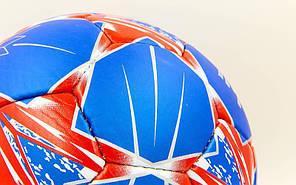 Мяч футбольный №5 Гриппи 5сл. REAL MADRID FB-6682 (№5, 5 сл., сшит вручную), фото 3