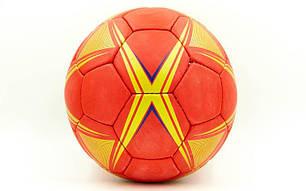 Мяч футбольный №5 Гриппи 5сл. ARSENAL FB-6717 (№5, 5 сл., сшит вручную), фото 2
