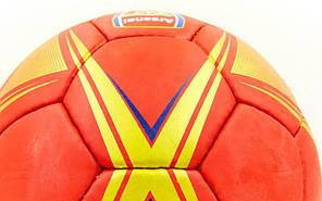 Мяч футбольный №5 Гриппи 5сл. ARSENAL FB-6717 (№5, 5 сл., сшит вручную), фото 3