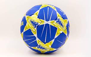 Мяч футбольный №5 Гриппи 5сл. CHELSEA FB-6701 (№5, 5 сл., сшит вручную), фото 2
