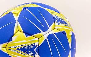Мяч футбольный №5 Гриппи 5сл. CHELSEA FB-6701 (№5, 5 сл., сшит вручную), фото 3