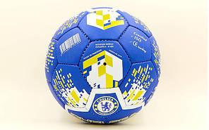 Мяч футбольный №5 Гриппи 5сл. CHELSEA FB-6699 (№5, 5 сл., сшит вручную), фото 2