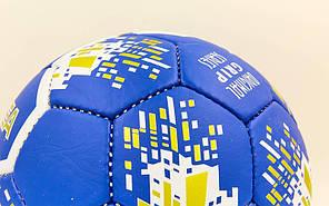 Мяч футбольный №5 Гриппи 5сл. CHELSEA FB-6699 (№5, 5 сл., сшит вручную), фото 3