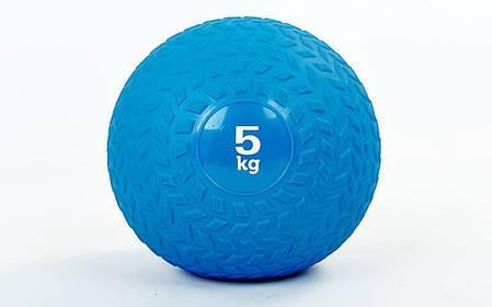 Мяч набивной слэмбол для кроссфита рифленый Record SLAM BALL FI-5729-5 5кг (PVC, минеральный наполнитель,, фото 2