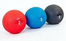 Мяч набивной слэмбол для кроссфита рифленый Record SLAM BALL FI-5729-4 4кг (PVC, минеральный наполнитель,, фото 2