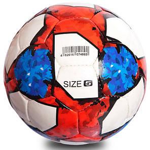 Мяч футбольный №5 PU ламин. FB-0711 (№5, 5 сл., сшит вручную, белый-синий-красный), фото 2