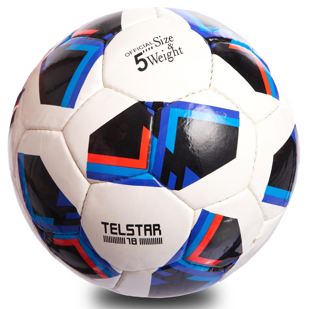 Мяч футбольный №5 PU ламин. FB-0710 (№5, 5 сл., сшит вручную, белый-черный-синий)