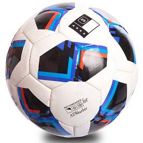 Мяч футбольный №5 PU ламин. FB-0710 (№5, 5 сл., сшит вручную, белый-черный-синий), фото 2