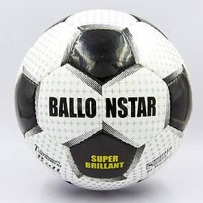 Мяч футбольный №5 PU ламин. BALLONSTAR SUPER BRILLANT FB-0167 (№5, 5 сл., сшит вручную), фото 2