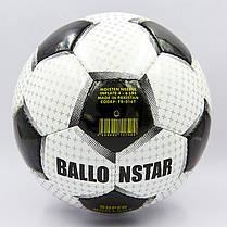 Мяч футбольный №5 PU ламин. BALLONSTAR SUPER BRILLANT FB-0167 (№5, 5 сл., сшит вручную), фото 3