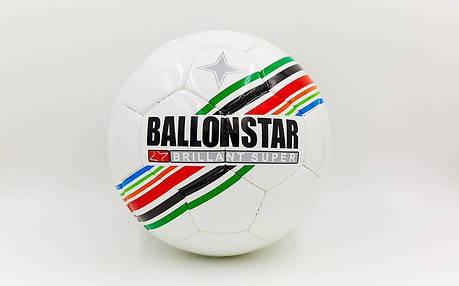 Мяч футбольный №5 PU ламин. BALLONSTAR FB-5415-1 (№5, 5 сл., сшит вручную), фото 2