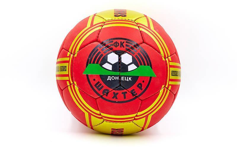 Мяч футбольный №5 Гриппи 5сл. ШАХТЕР-ДОНЕЦК FB-0047-SH1 (№5, 5 сл., сшит вручную)