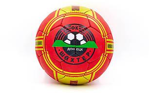 Мяч футбольный №5 Гриппи 5сл. ШАХТЕР-ДОНЕЦК FB-0047-SH1 (№5, 5 сл., сшит вручную), фото 2