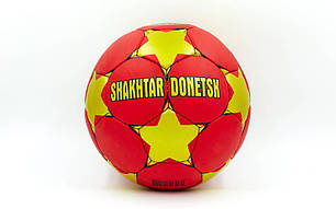 Мяч футбольный №5 Гриппи 5сл. ШАХТЕР-ДОНЕЦК FB-0047-3551 (№5, 5 сл., сшит вручную), фото 2