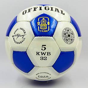 Мяч футбольный №5 PU ламин. OFFICIAL FB-0169-2 синий (№5, 5 сл., сшит вручную), фото 2