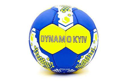 Мяч футбольный №5 Гриппи 5сл. ДИНАМО-КИЕВ FB-0047-5104 (№5, 5 сл., сшит вручную), фото 2