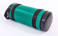 Мішок для кроссфита і фітнесу UR FI-6574-5 (PVC, нейлон, вага 5кг, р-р 56х22см, зелений-чорний)