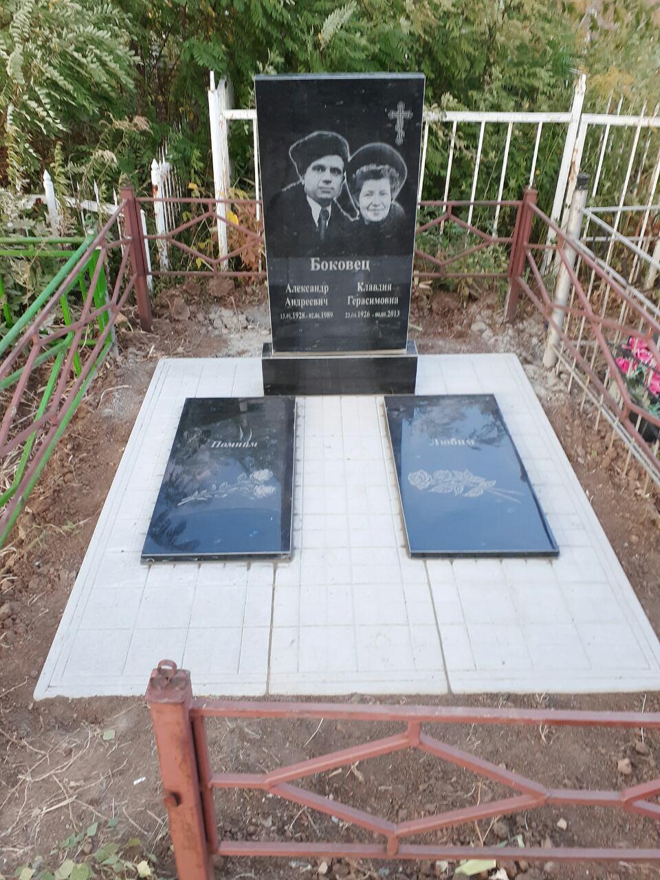 Памятник гранитный двойной 2-09