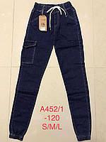 Женские джинсовые лосины ТМ Золото оптом