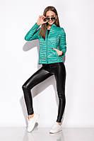 Женская демисезонная куртка 120PMH077 (Мятный)